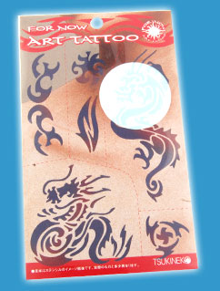 Dragons Tattoo Stencil